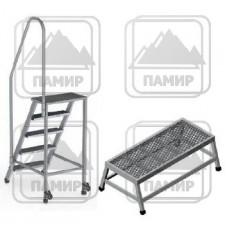 Подмости (подставки) алюминиевые (ПА)