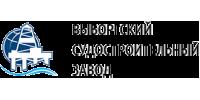 Vyborgskii-sudostroitelnyi-zavod