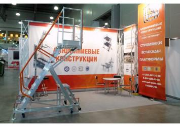 Компания приняла участие в выставке HeliRussia 2017