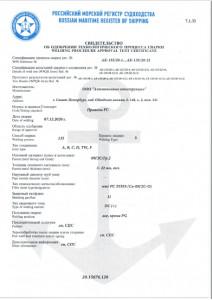 Процесс сварки АК-135/20-1...АК 135/20-21