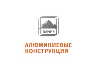 Информация о работе компании